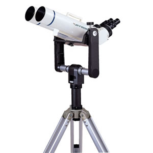 Vixen BT81S-A, An 81mm Astronomical Observation Binocular Telescope with 2.6 Degree Angle of View, Fork Mount, Swing Bracket and Tripod