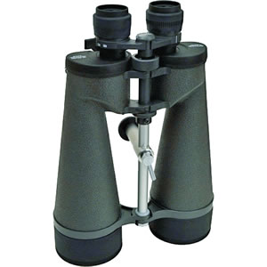 Vixen Optics 16-40x80 BCF Giant Zoom Binocular, Waterproof / Fogproof with Case
