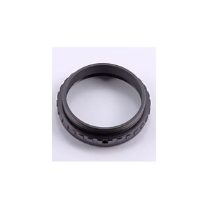 Baader 7.5mm T-2 Extension Tube