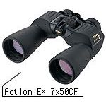 Nikon Action Extreme EX Waterproof and fogproof Binocular 7x50