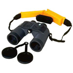 Fujinon 7 x 50 WPC-XL Mariner Series Binoculars With Compass & Built In Illuminator for Marine